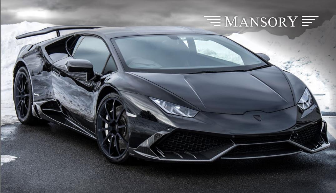 Lamborghini Huracan отпред