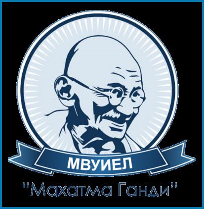 """Международно висше училище по информатика и електронно лидерство """"Махатма Ганди"""" лого"""